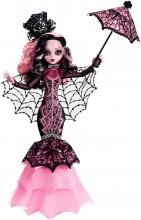 Mattel Monster High Draculaura Kolekcjonerska CHW66